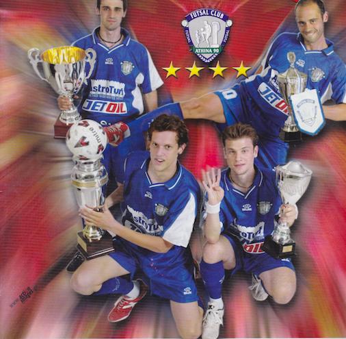 Τα πρώτα χρόνια του ποδοσφαίρου σάλας (1997-2005)