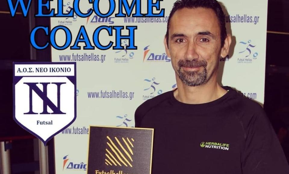"""Καρασάββας στο Futsalhellas: """"Στην ελίτ του ελληνικού futsal το Ικόνιο"""""""