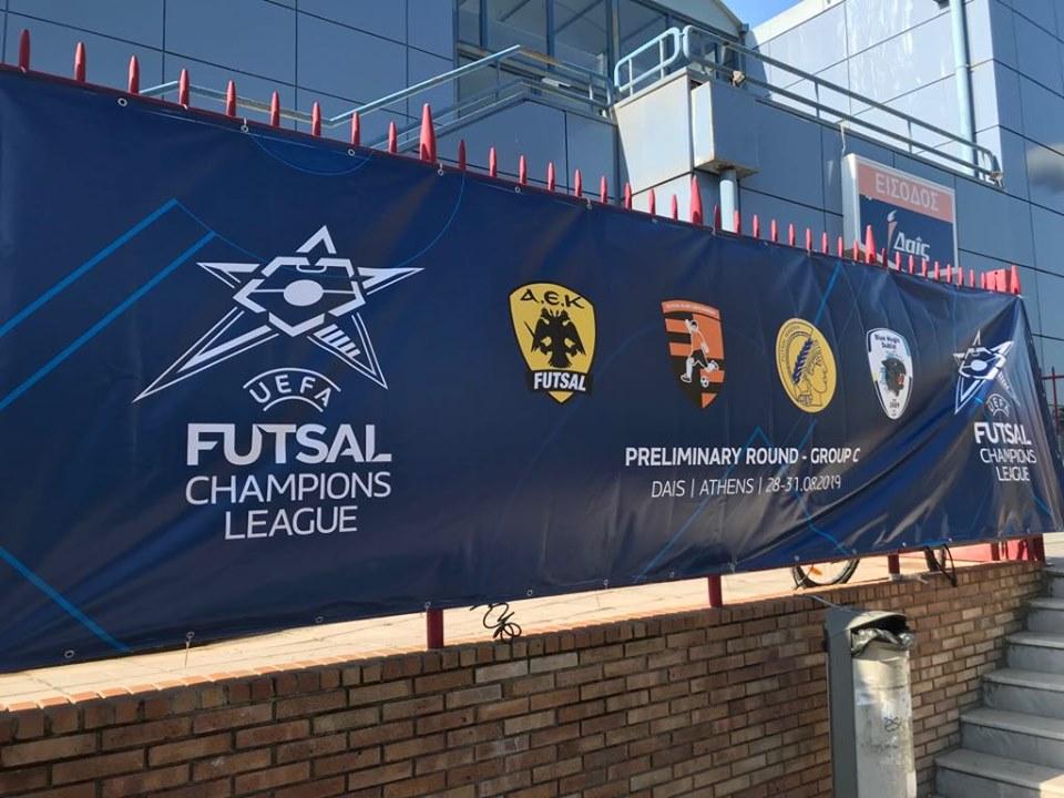 """Το ελληνικό futsal μπήκε στον ευρωπαϊκό """"χάρτη"""""""