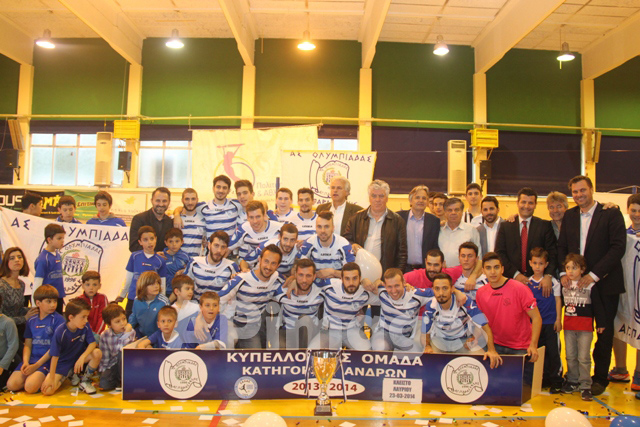 Futsal History X: Ο Δημήτρης Βεργίτσης θυμάται