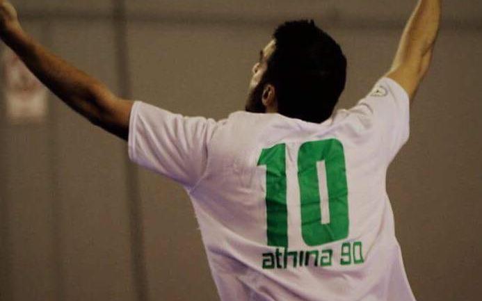Futsal History X: Ο Μουρδουκούτας δεν ξεχνά το χειροκρότημα των Ισπανών