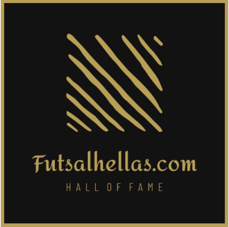 Hall of Fame – Class of 2020: Τέσσερις νέες προσθήκες!