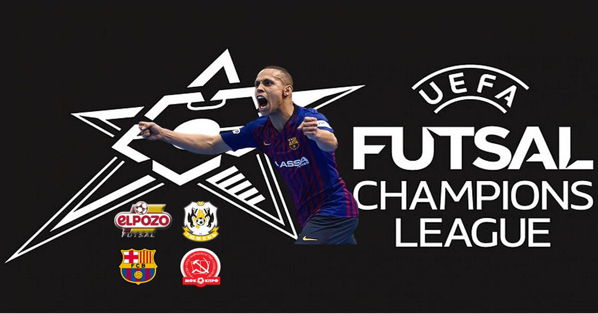 Επιτέλους Champions League!