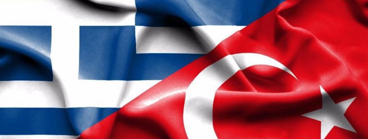 LIVE Streaming: Ελλάδα – Τουρκία