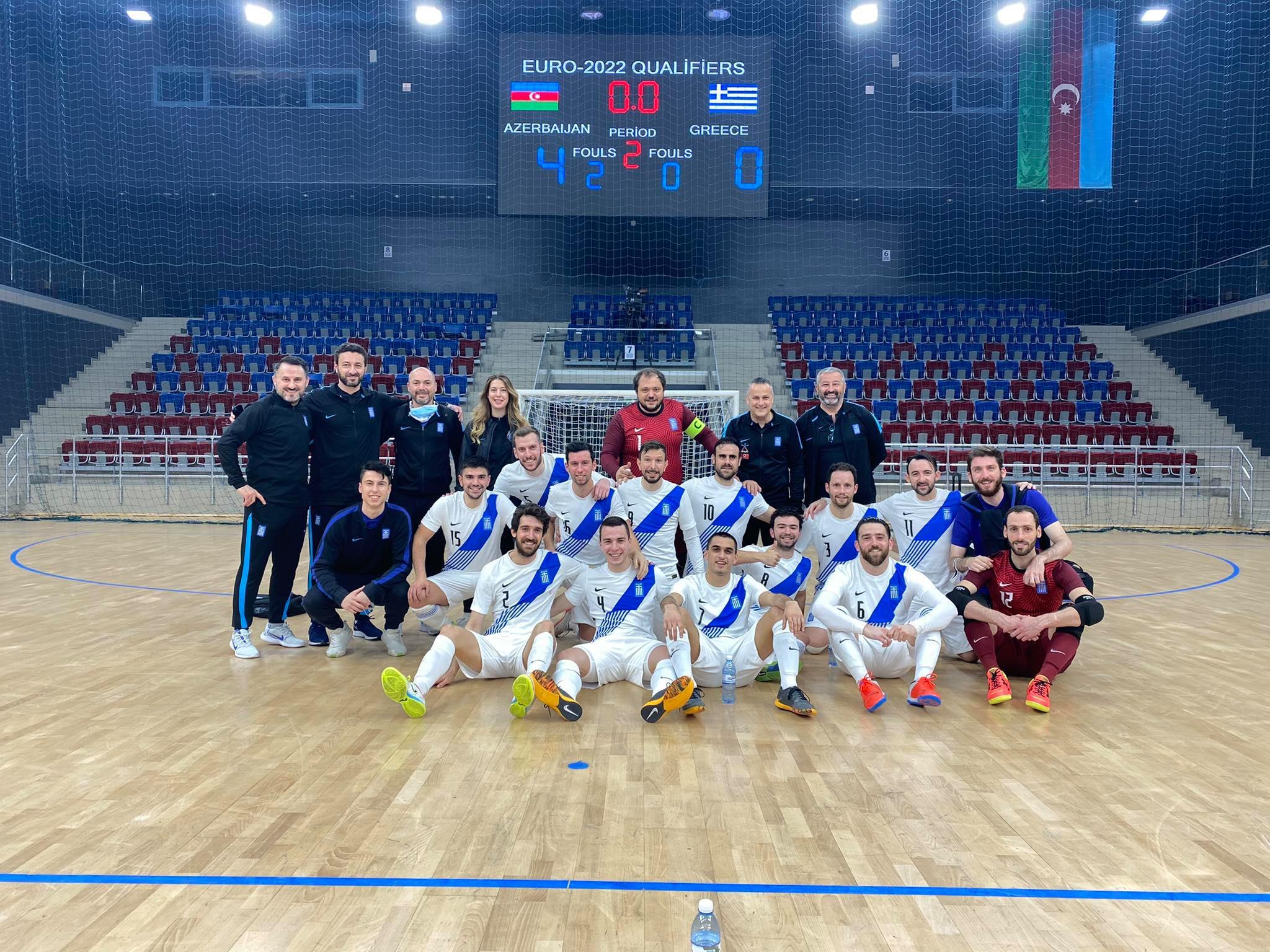 Αζερμπαϊτζάν – Ελλάδα 4-0: Πάλεψε απέναντι σε μια μεγάλη δύναμη του futsal