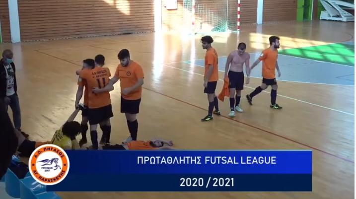 Ο Πήγασος Αγίας Παρασκευής ανέβηκε στη Stoiximan Futsal Super League