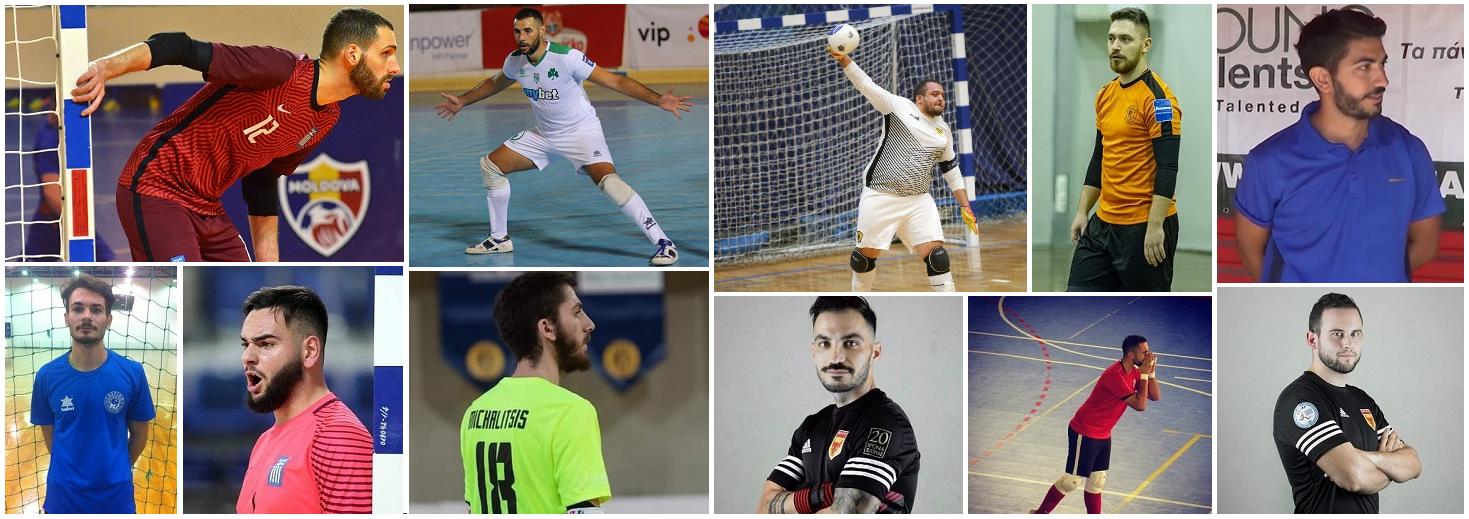 Ωδή στους τερματοφύλακες της Stoiximan Futsal Superleague