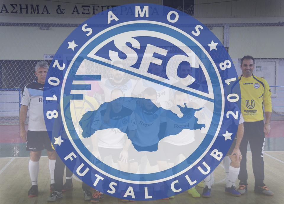 """Μιχαλόπουλος στο Futsalhellas: """"Θα κάνουμε ένα δυνατό σύνολο στη Σάμο"""""""