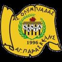 """ΑΣ Ολυμπιάδα - Futsal Hellas """"το πρώτο ελληνικό site ποδοσφαίρου σάλας""""ΑΣ Ολυμπιάδα - Futsal Hellas """"το πρώτο ελληνικό site ποδοσφαίρου σάλας"""""""